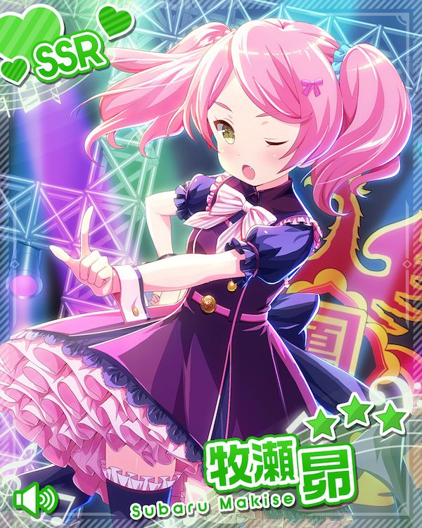 /theme/famitsu/gf-music/chara-card/makise-ssr.jpg