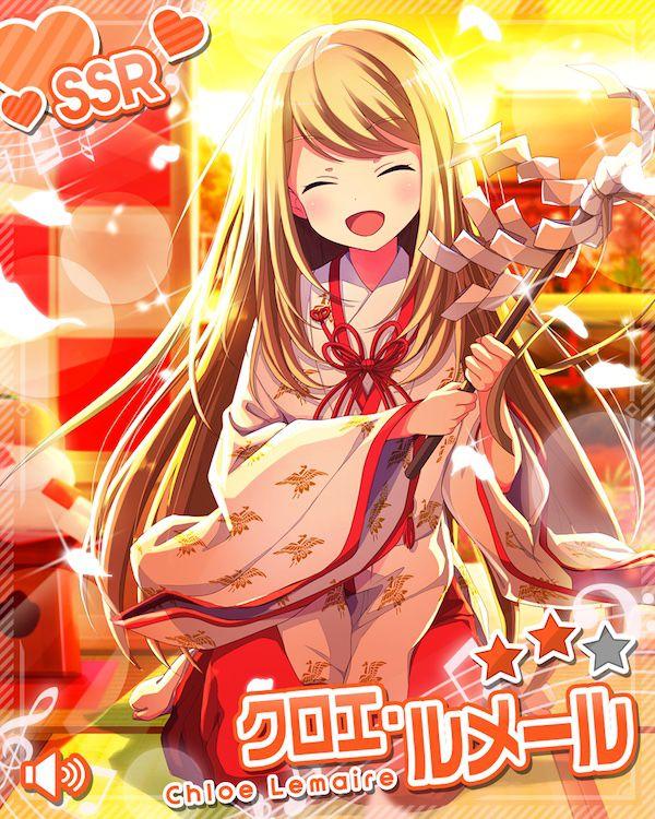 /theme/famitsu/gf-music/chara-card/miko-chloe-ssr2