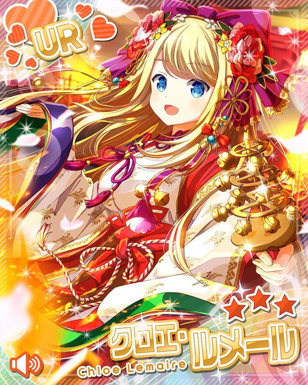 /theme/famitsu/gf-music/chara-card/miko-chloe-ur