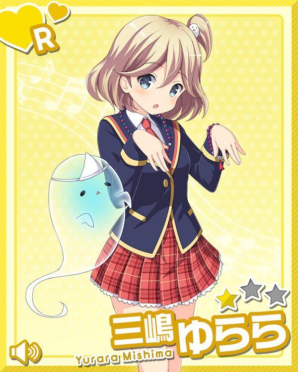 /theme/famitsu/gf-music/chara-card/mishima-r1.jpg