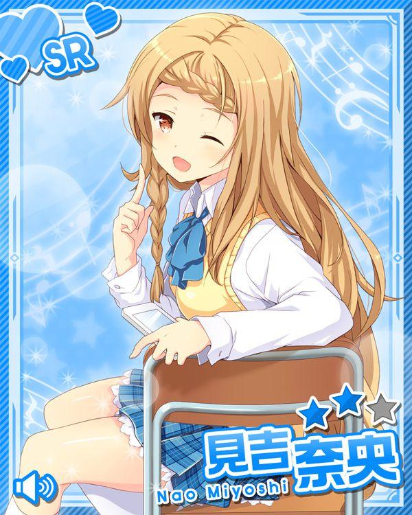 /theme/famitsu/gf-music/chara-card/miyoshi-sr2.jpg