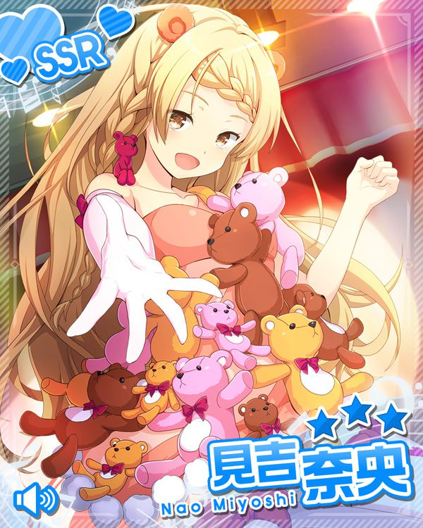 /theme/famitsu/gf-music/chara-card/miyoshi-ssr1.jpg
