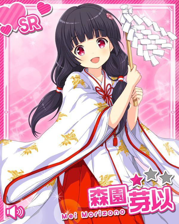 /theme/famitsu/gf-music/chara-card/morizono-sr1