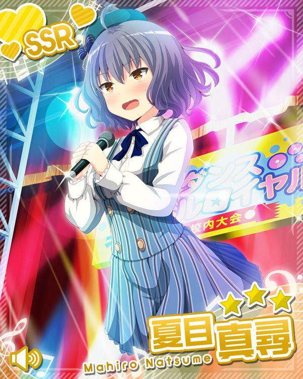 /theme/famitsu/gf-music/chara-card/natsume-ssr.jpg