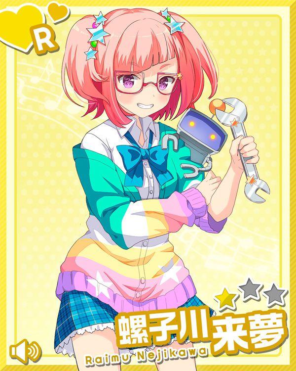 /theme/famitsu/gf-music/chara-card/nejikawa-r1