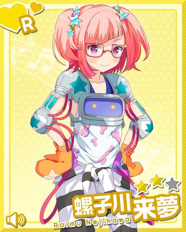 /theme/famitsu/gf-music/chara-card/nejikawa-r2