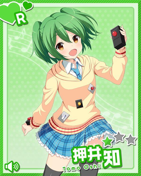 /theme/famitsu/gf-music/chara-card/oshii-r1.jpg