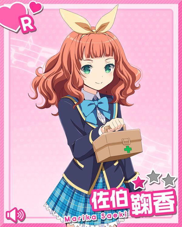 /theme/famitsu/gf-music/chara-card/saeki-r1.jpg