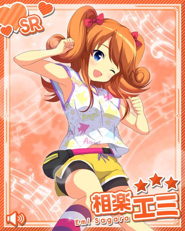 /theme/famitsu/gf-music/chara-card/sagara-sr