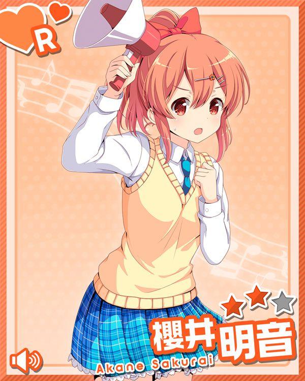 /theme/famitsu/gf-music/chara-card/sakurai-r2