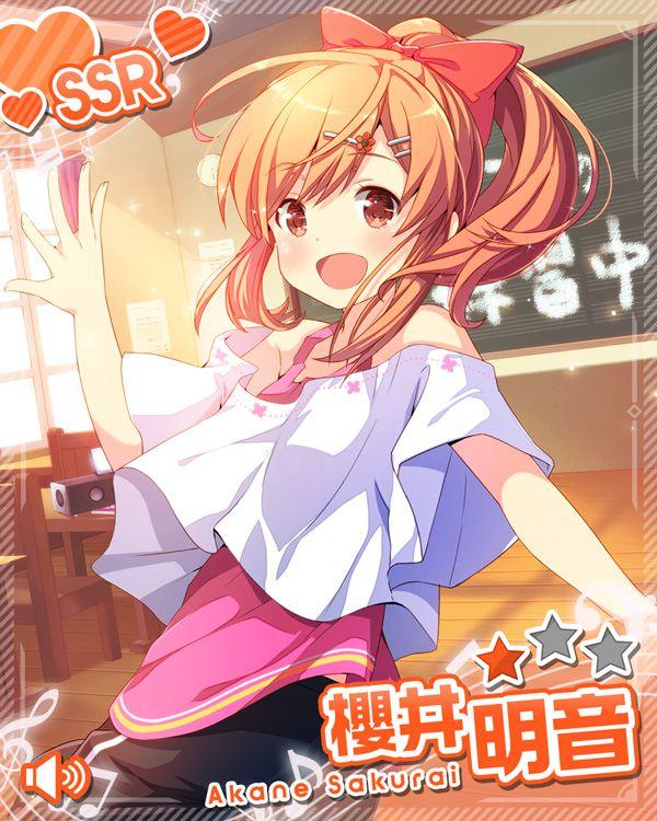 /theme/famitsu/gf-music/chara-card/sakurai-ssr1-o