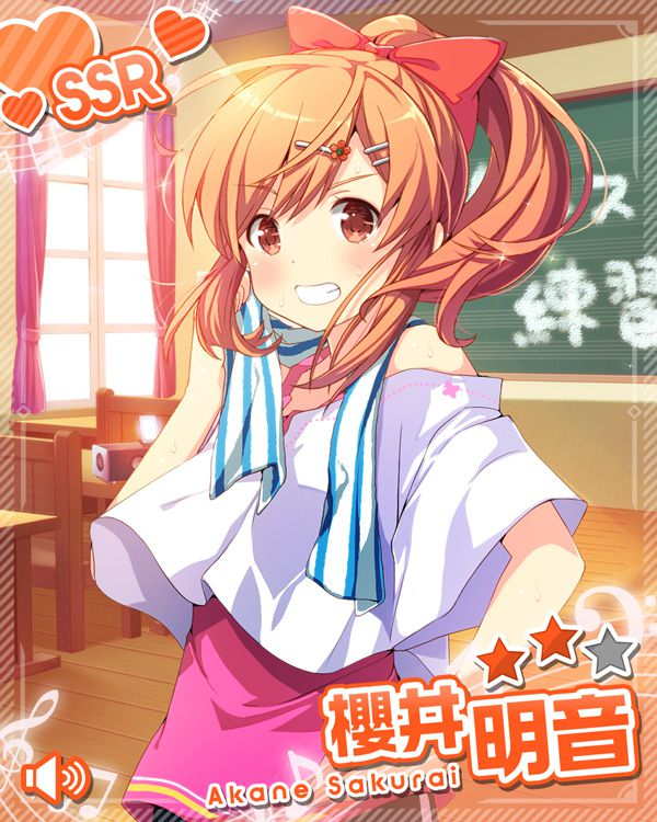 /theme/famitsu/gf-music/chara-card/sakurai-ssr2-o