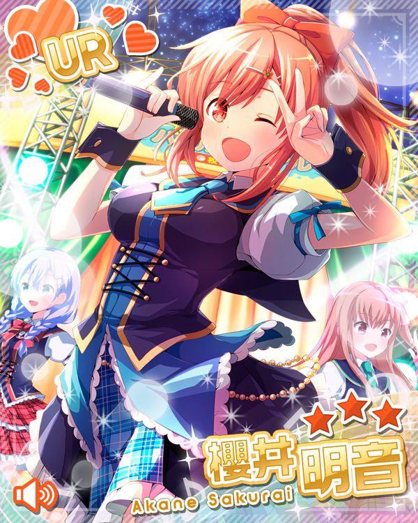 /theme/famitsu/gf-music/chara-card/sakurai-ur-o