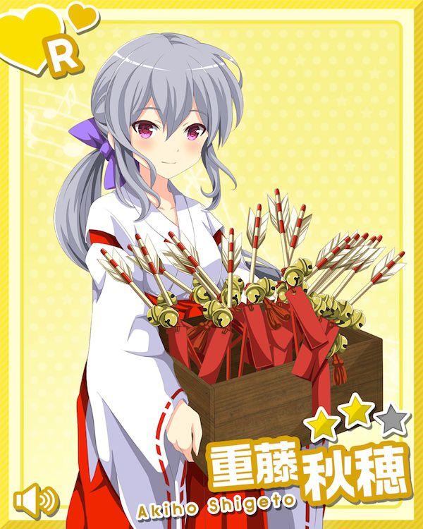 /theme/famitsu/gf-music/chara-card/shigetou-r2