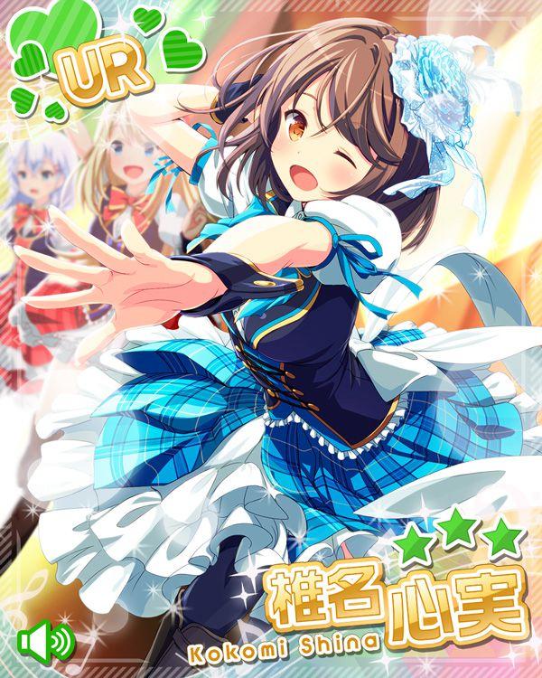 /theme/famitsu/gf-music/chara-card/shina-ur