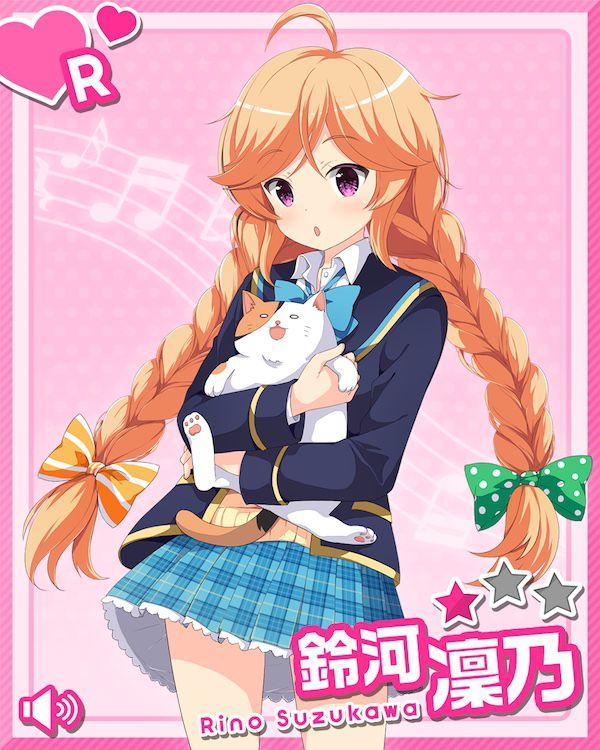 /theme/famitsu/gf-music/chara-card/suzukawa-r1