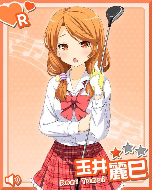 /theme/famitsu/gf-music/chara-card/tamai-r1-o.jpg