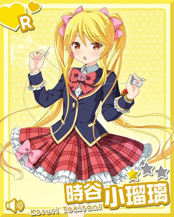 /theme/famitsu/gf-music/chara-card/tokitani-r1.jpg