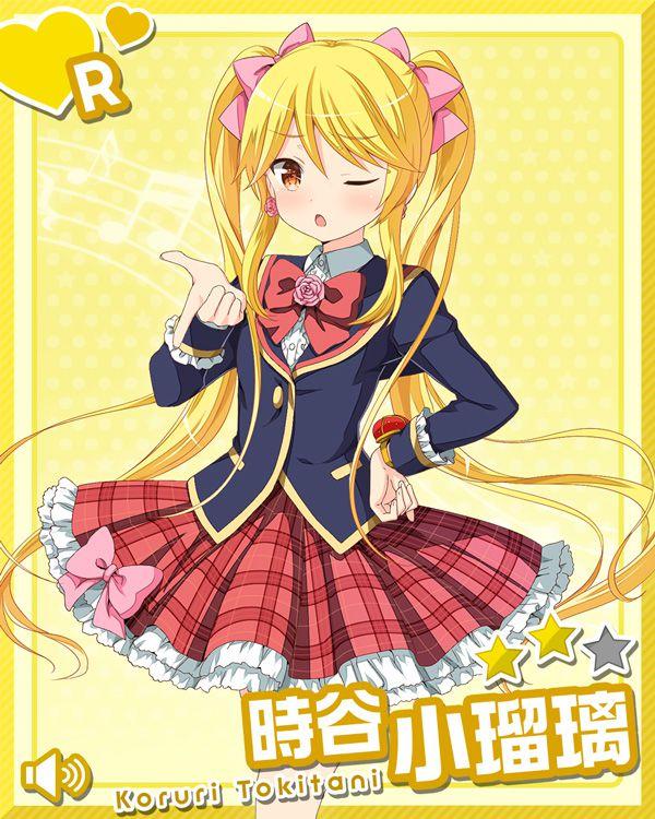 /theme/famitsu/gf-music/chara-card/tokitani-r2.jpg
