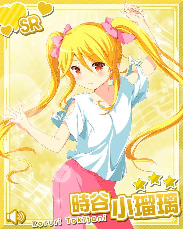 /theme/famitsu/gf-music/chara-card/tokitani-sr.jpg