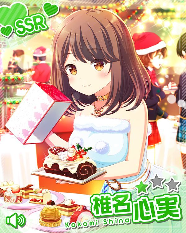 /theme/famitsu/gf-music/chara-card/xmas-shina-ssr1