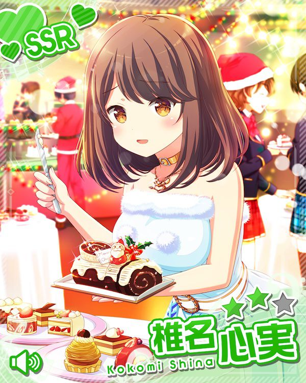 /theme/famitsu/gf-music/chara-card/xmas-shina-ssr2