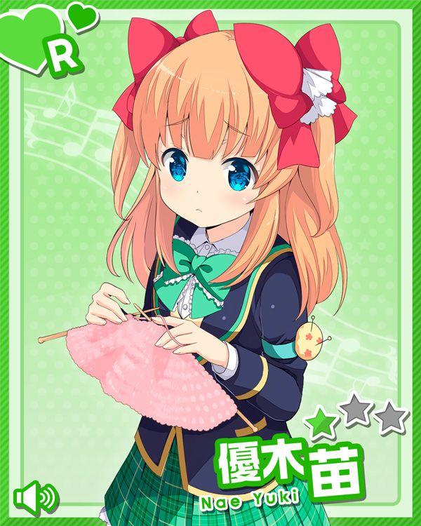/theme/famitsu/gf-music/chara-card/yuki-r1.jpg