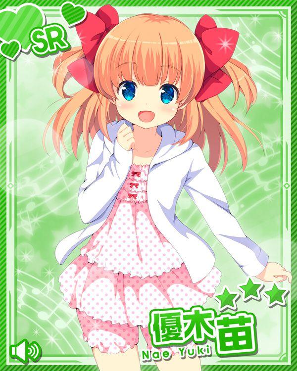 /theme/famitsu/gf-music/chara-card/yuki-sr