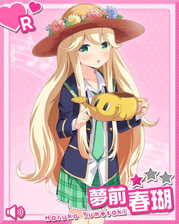 /theme/famitsu/gf-music/chara-card/yumesaki-r1.jpg