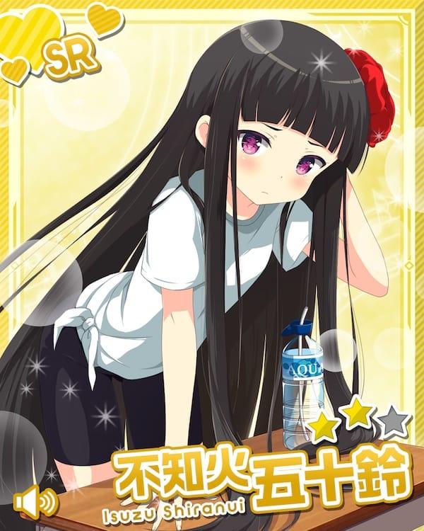 /theme/famitsu/gf-music/chara-card2/0127shiranui-sr2