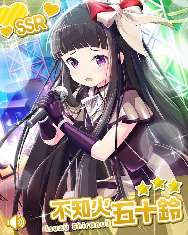 /theme/famitsu/gf-music/chara-card2/0127shiranui-ssr