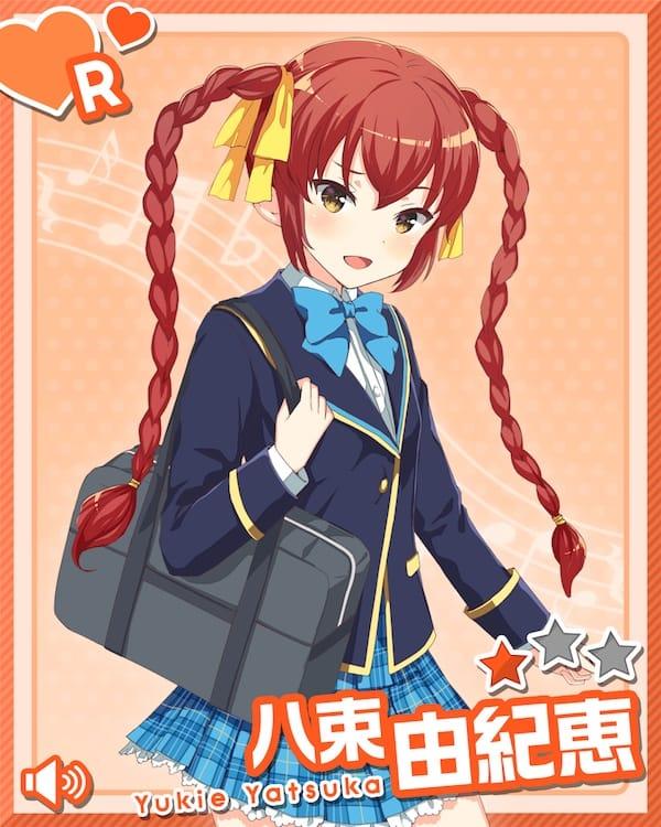 /theme/famitsu/gf-music/chara-card2/0127yatsuka-r1.jpg