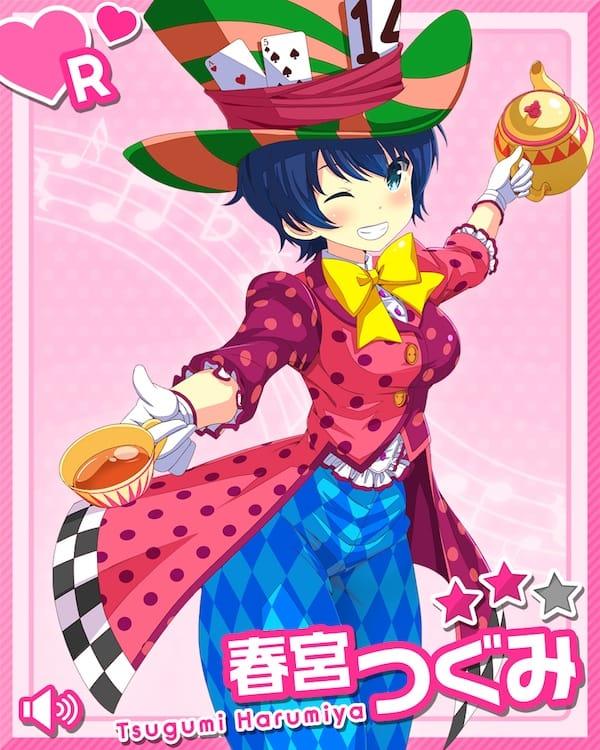 /theme/famitsu/gf-music/chara-card2/alice-harumiya-r2
