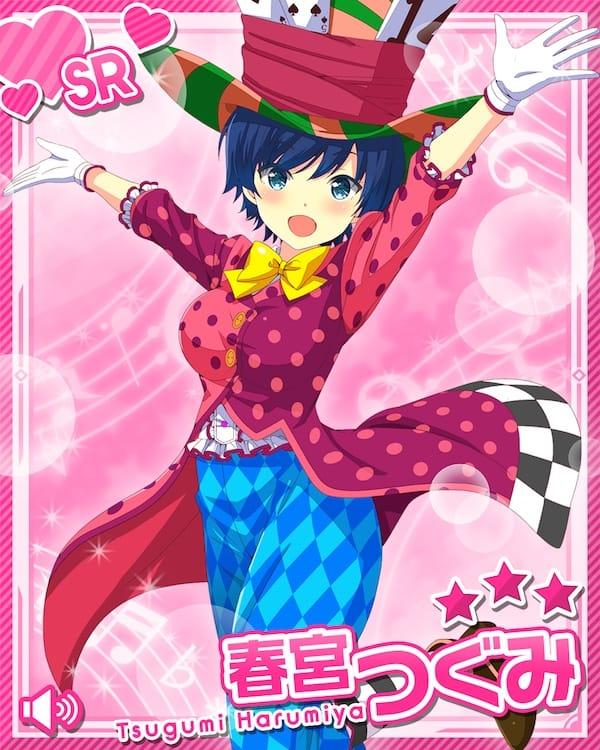 /theme/famitsu/gf-music/chara-card2/alice-harumiya-sr