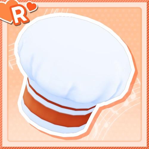 バレンタインシェフ帽子