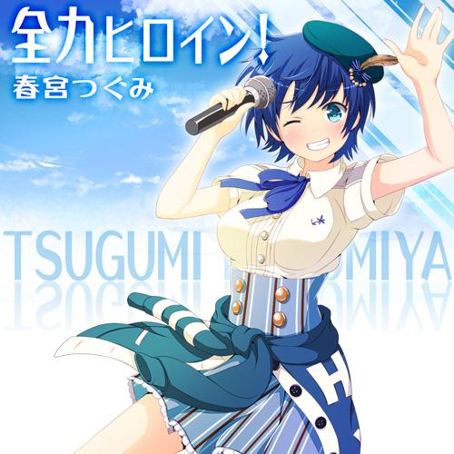 /theme/famitsu/gf-music/music/mj02_zenryoku.jpg