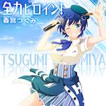 /theme/famitsu/gf-music/music/mj02_zenryoku_small