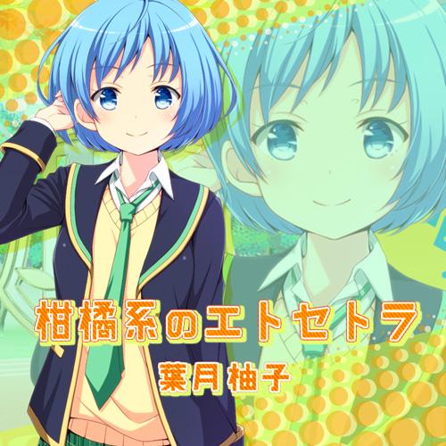 /theme/famitsu/gf-music/music/mj08_kankitsu.jpg