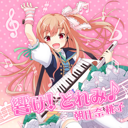 /theme/famitsu/gf-music/music/mj11_hibike.jpg