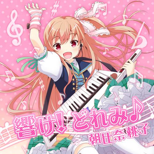 /theme/famitsu/gf-music/music/mj11_hibike