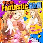 /theme/famitsu/gf-music/music/mj22_sonotoki_small