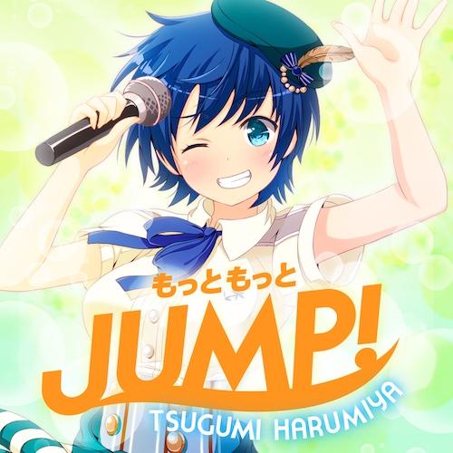 /theme/famitsu/gf-music/music/mj27_jump