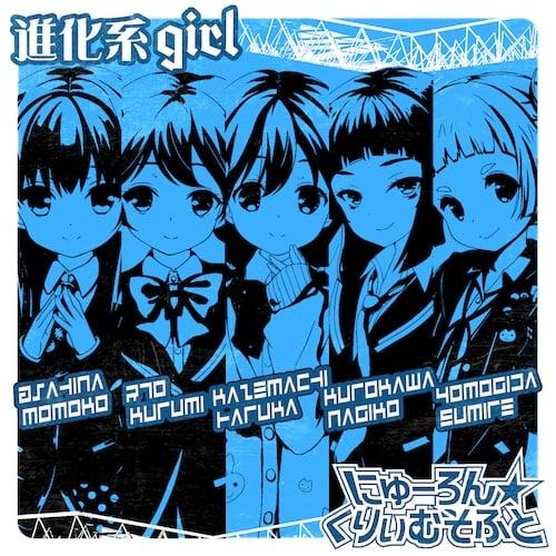 /theme/famitsu/gf-music/music/mj43_shinkakei