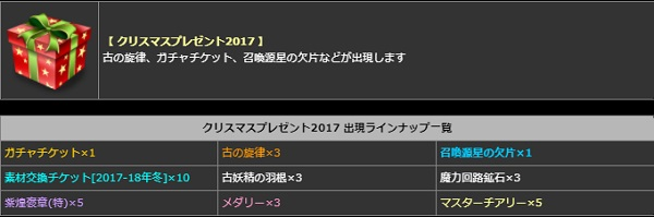 /theme/famitsu/kairi/避難用/news2