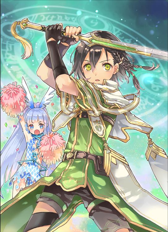 /theme/famitsu/kairi/alchemy/【UR】複製型アーサー_魔法の派_-錬金-