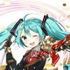 /theme/famitsu/kairi/character/thumbnail/【富豪の魂】異界型初音ミク(富豪ver)