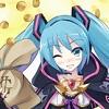 /theme/famitsu/kairi/character/thumbnail/【盗賊の魂】異界型初音ミク(盗賊ver)