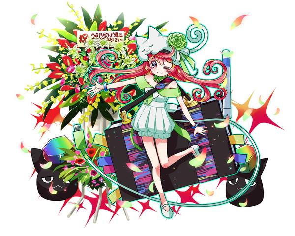 /theme/famitsu/kairi/illust/【天運ファイル】感謝型エルフィン(歌姫)