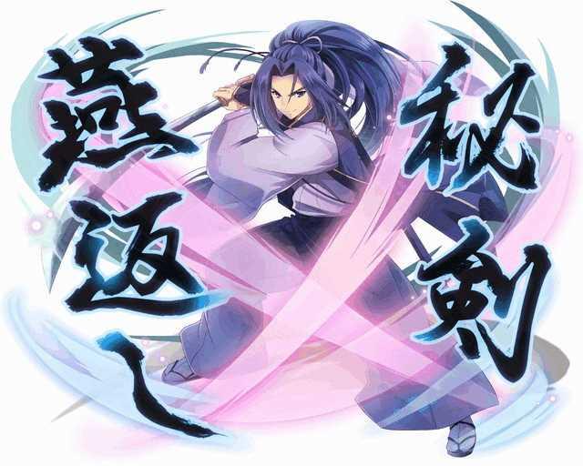 /theme/famitsu/kairi/illust/【無名の侍士】異界型アサシン☆6