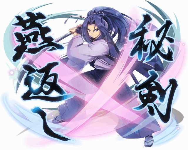 /theme/famitsu/kairi/illust/【無名の侍士】異界型アサシン